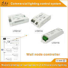 dali low voltage light dimmer for commercial lighting control system