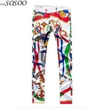 Buy young <b>style</b> jeans and get <b>free shipping</b> on AliExpress.com