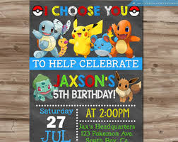 Pokemon Birthday Invitations From Trumptwitter Is One Of The Best