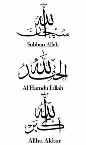 Pin Von фахриддин латифов Auf барельеф исламская каллиграфия