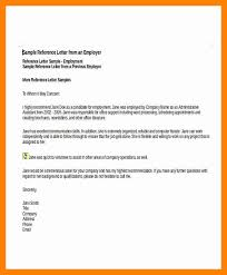 reference letters for employee employment reference letter sample1