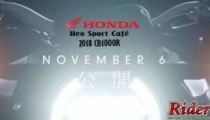 2018 honda interceptor. fine 2018 seberapa miripkah 2018 cb1000r dengan cb150 exmotion  honda neo sports  cafe inside honda interceptor