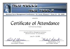 Sample Award Certificate Language New Perfect Attendance Certificate ...