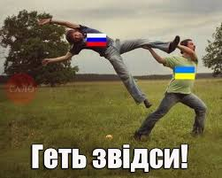 МИД выразил протест в связи с визитом главы Совфеда РФ Матвиенко в оккупированный Крым - Цензор.НЕТ 7919