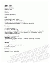 Receptionist Resume Sample | Musiccityspiritsandcocktail.com