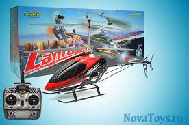 <b>Радиоуправляемый вертолет Walkera Lama</b> 400D (2.4 GHz)
