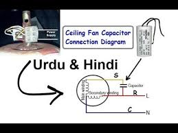 ceiling fan capacitor connection diagram hindi urdu