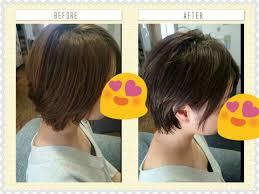美容師が解説レイヤーとシャギーの違いは髪について