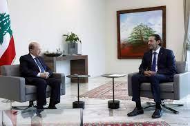 """الخارجية الأميركية: اعتذار الحريري """"تطور آخر مخيب للآمال للشعب اللبناني"""""""