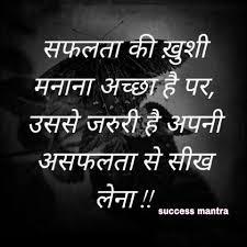 Sharing Is Caring Hindi Home Facebook