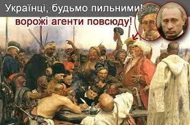 Суд признал законным лишение Боровика украинского гражданства - Цензор.НЕТ 9218