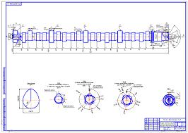 Курсовой проект по теме Процесс технологический восстановления  Курсовой проект по теме Процесс технологический восстановления распределительного вала КамАЗ 740