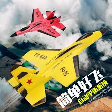 Su <b>SU35</b> remote controlled glider, <b>children's toys</b>, <b>electric</b> foam ...