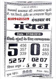 Satta Matka Advicer Mumbai Chart Date 06 08 2018 To 10 08