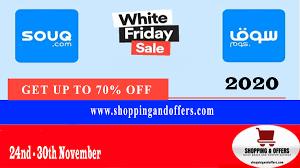 SOUQ.com Egypt White Friday 2020 Promo Codes & Deals - ShoppingAndOffers