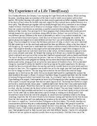 life experience essay my writing experience essay com