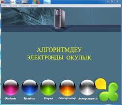 Электронные учебники проекты delphi flash ВКонтакте Электронные учебники образцы