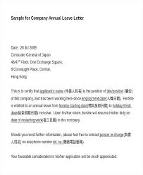 Office Vacation Leave Letter To Manager Sample Employer Format
