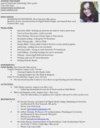 resume builder fill blanks cipanewsletter fill in blank printable resume for students resume innovations