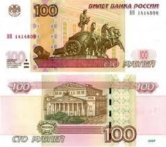 Факты о деньгах Это интересно Мир Фактов Факты о деньгах самые интересные факты о деньгах деньги купюры валюта