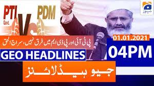 DOWNLOAD: News Headlines Pakistan Today ...