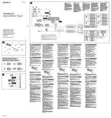 sony car radio wiring harness wiring diagram database xplod cd player wiring diagram
