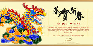 Hope you are met with desired success at every greet your loved ones and wish them a prosperous new year with these greetings and quotes. Chinese New Year 2012 Scorpion Power System