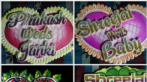Indian Wedding Name Board Design Wedding Name Plate Designs 3