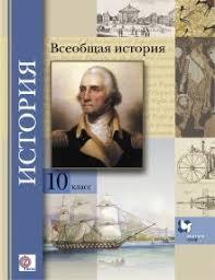 Полугодовая контрольная по географии класс flinercar  Полугодовая контрольная по географии 10 класс