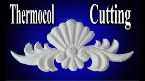 Thermocol Cutting Design Thermocol Design Cutting