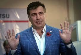 Saakaşvili ABŞ-da qalmaq qərarı verdi