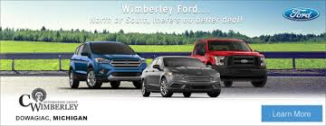 new used vehicles from ford chevrolet buick and gmc
