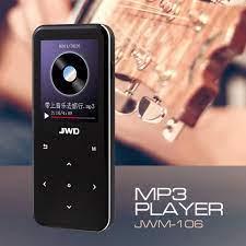 JWD JWM-106 8GB MP3 MP4 müzik oyuncu Bluetooth Loseless APE FLAC müzik çalar  değmek düğme FM radyo – online alışveriş sitesi Joom'da ucuza alışveriş  yapın