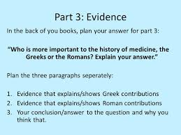 planning an exam essay must select useful evidence to help answer  11 part