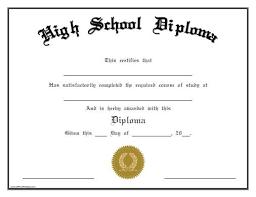 Free Printable High School Diploma High School Diploma