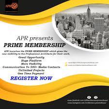 apr presents prime membership