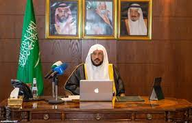 السعودية.. منع إقامة أي نشاط دعوي إلا بإذن من السلطات