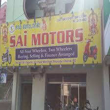 ratings reviews of sai motors