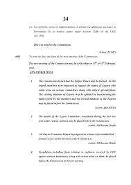 ugc net paper objective ugc meeting recommendation  action js su 24