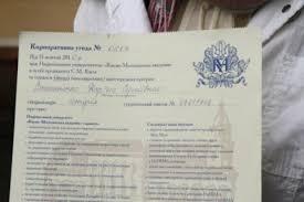 Студентка ударившая Табачника разорвала договор с Могилянкой  Данный договор лишает ее возможности получить вместе с дипломом об образовании так называемый диплом выпускника Могилянки который дает привилегии при