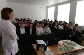 лекция студентам