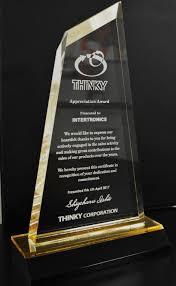 We Receive An Appreciation Award From Key Partner Thinky Intertronics