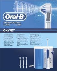 <b>Ирригатор Oral</b>-<b>B Professional</b> Care Oxyjet — купить в интернет ...