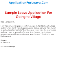 Application For Leave To Manager Application For Leave To Manager Under Fontanacountryinn Com