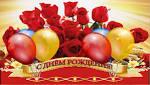 Шуточные прикольные поздравления для ирины с днем рождения 28
