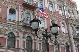 Картинки по запросу картинки генеральное консульство США в Санкт-Петербурге