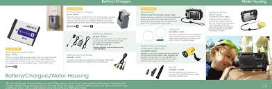 Sony Marine Pack Light Sony Dsc T77 T Brochure T77_t700 Icb08 Nss