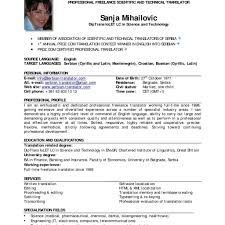 American Resume Style Resume Cover Letter