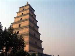 famous ancient architecture. Big Goose Pagoda Famous Ancient Architecture U
