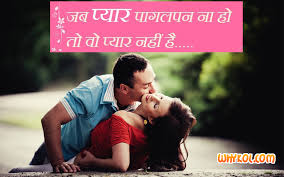 best love status in hindi